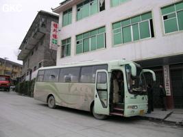 DSCN3056.jpg