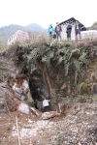 Shimenkandong